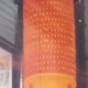 Hot sintered load stack