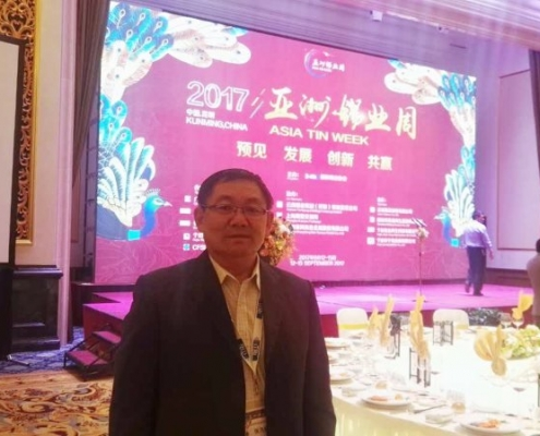 Mr. Zhang at a 2017 Conference