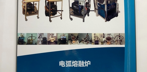 Shanghai Ceramics Expo 2019 booth display